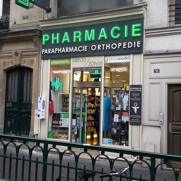 Pharmacie De L Hotel De Ville Saint Palais