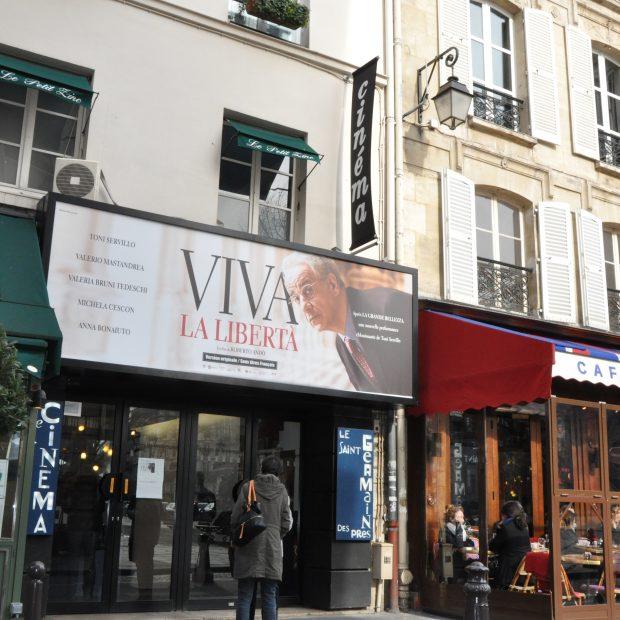 Cinéma le Saint Germain des Prés