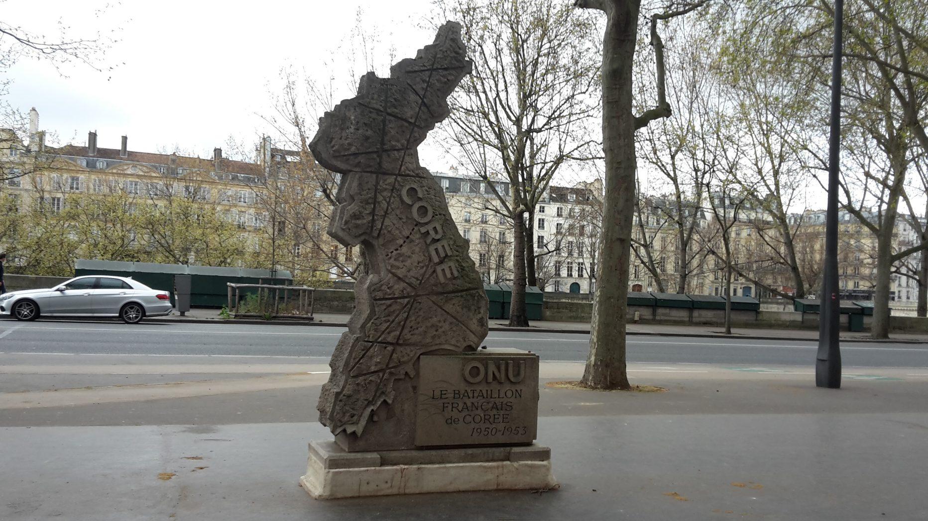 Monument en mémoire du Bataillon français de l'ONU
