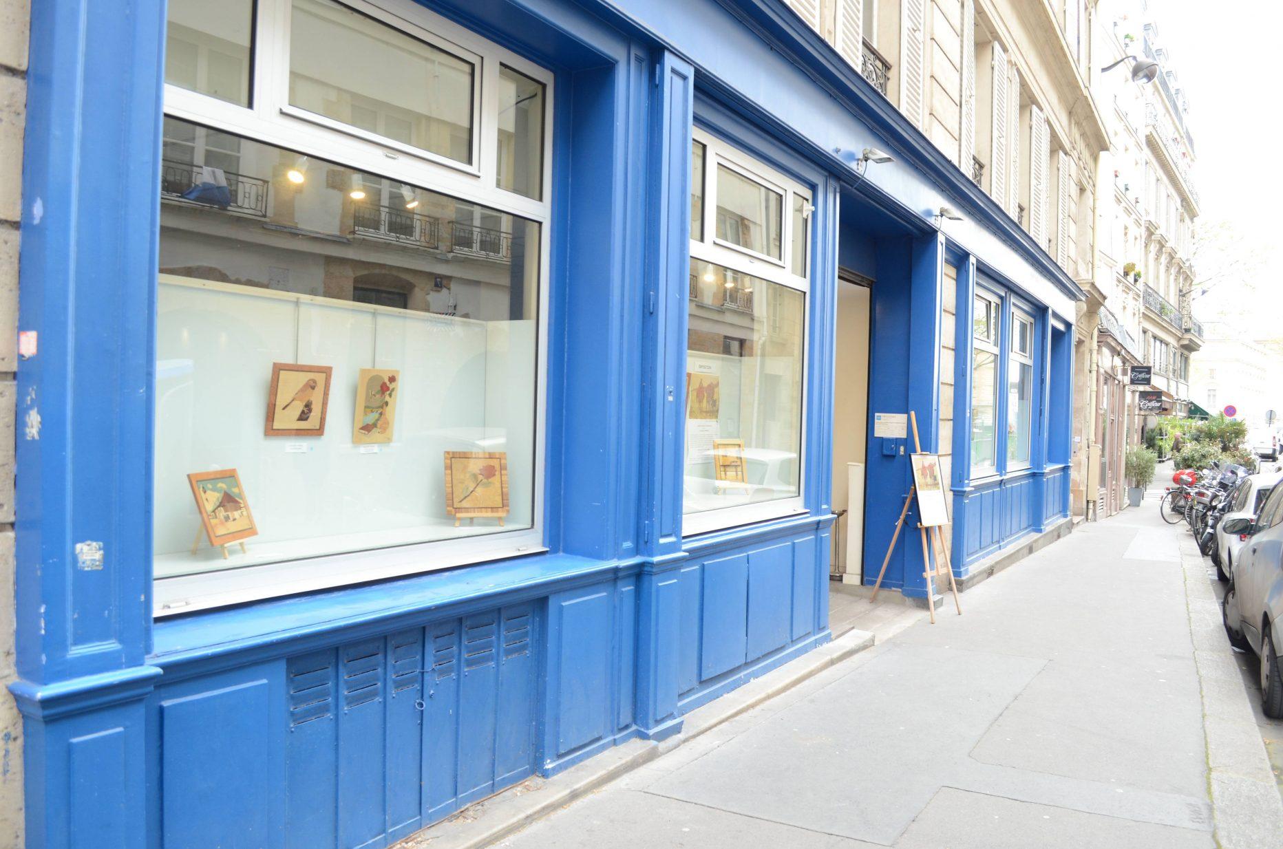Espace Culturel Bertin Poirée – Association Culturelle Franco Japonaise de Tenri