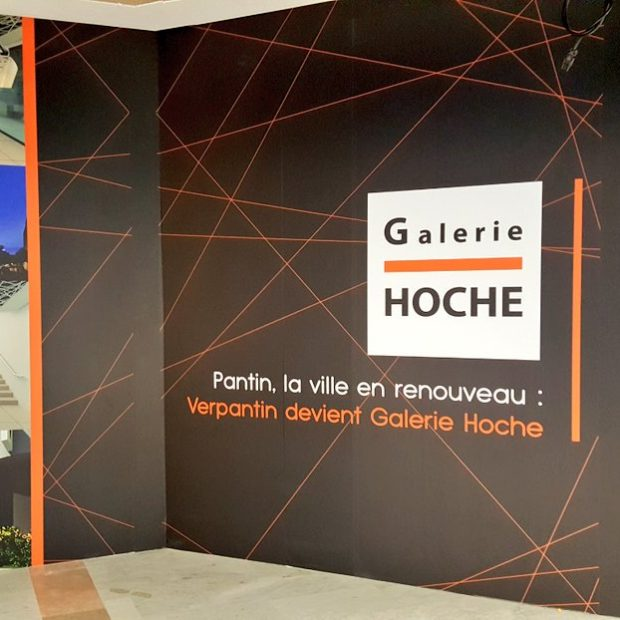 Centre Commercial Verpantin / Galerie Hoche